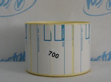 58х40 термоэтикетки 700 in рулон