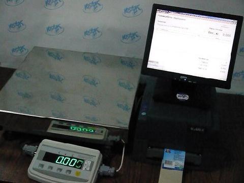1С...  Весы товарные электронные.  В решениях используется стандартное оборудование и программное...