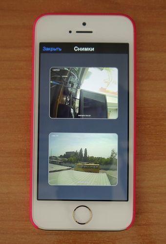 Скриншот с видеокамеры