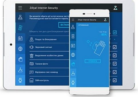 Антивирус Zillya! Internet Security for Android