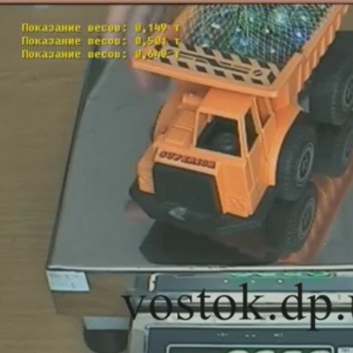 Software for truck scales AVTOVES® ARM «Truck scales operator»