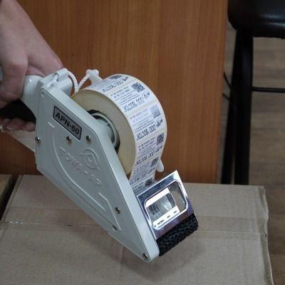 можно наклейщик этикеток или магнитов стерлитамак работа использования рабочей силы