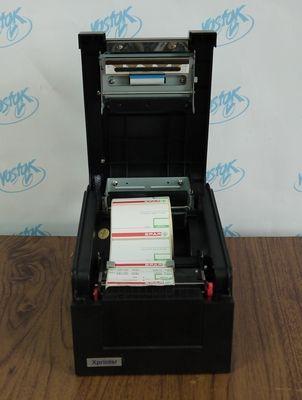 Receipt printer XP-330B