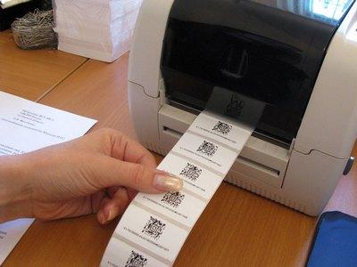 Печать этикеток со штрих кодом для маркировки документов