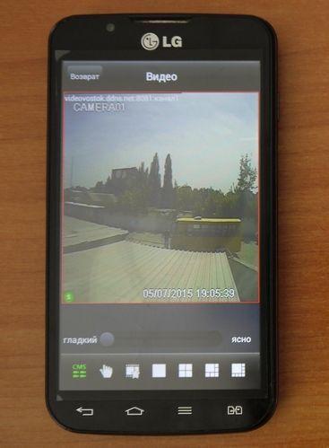 Видеонаблюдение через ваш Android