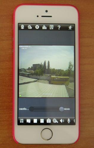 Видеонаблюдение через ваш iPhone