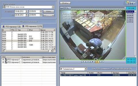 Интеллект видеонаблюдение инструкция - Руководства